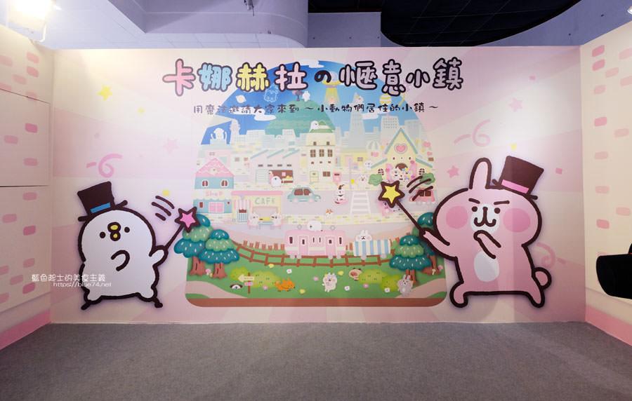 20190213015135 27 - 日本超人氣貼圖粉紅兔兔與P助來台中囉,療癒可愛牛奶粉色系卡娜赫拉首座大型個展