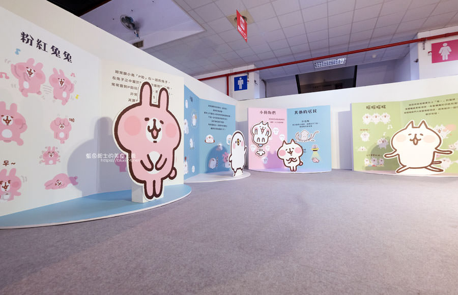 20190213015136 52 - 日本超人氣貼圖粉紅兔兔與P助來台中囉,療癒可愛牛奶粉色系卡娜赫拉首座大型個展