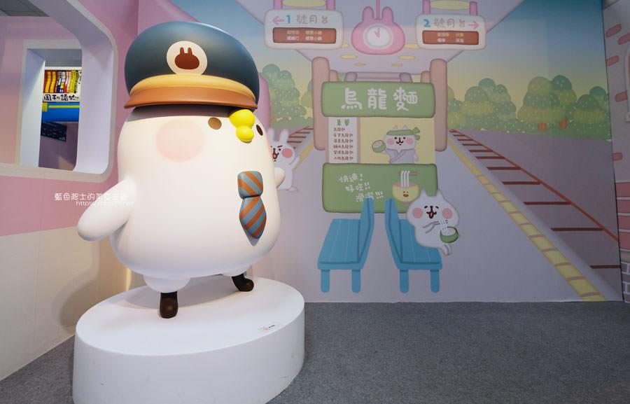 20190213015141 15 - 日本超人氣貼圖粉紅兔兔與P助來台中囉,療癒可愛牛奶粉色系卡娜赫拉首座大型個展