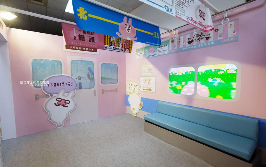20190213015143 22 - 日本超人氣貼圖粉紅兔兔與P助來台中囉,療癒可愛牛奶粉色系卡娜赫拉首座大型個展