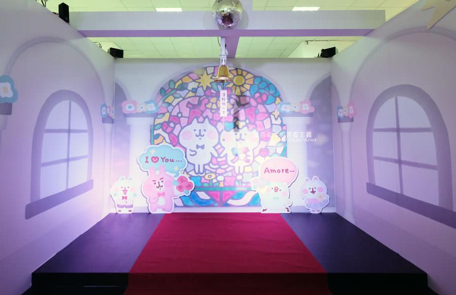 20190213015144 72 - 日本超人氣貼圖粉紅兔兔與P助來台中囉,療癒可愛牛奶粉色系卡娜赫拉首座大型個展