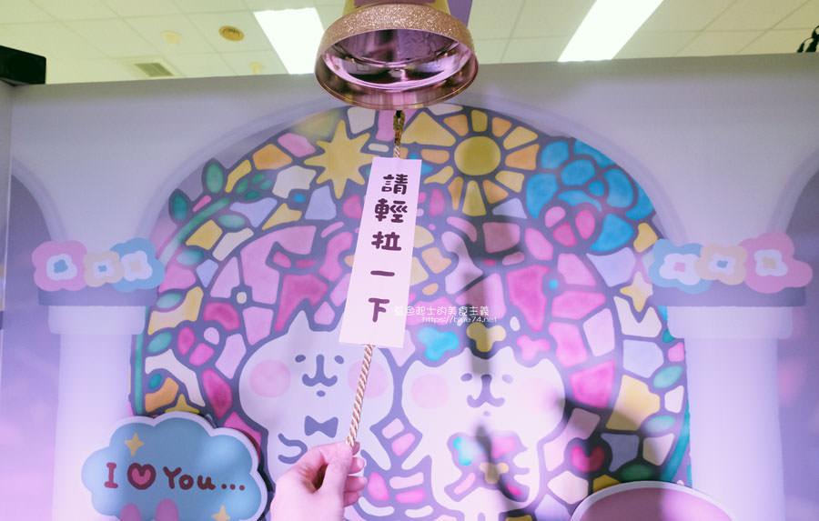 20190213015145 30 - 日本超人氣貼圖粉紅兔兔與P助來台中囉,療癒可愛牛奶粉色系卡娜赫拉首座大型個展