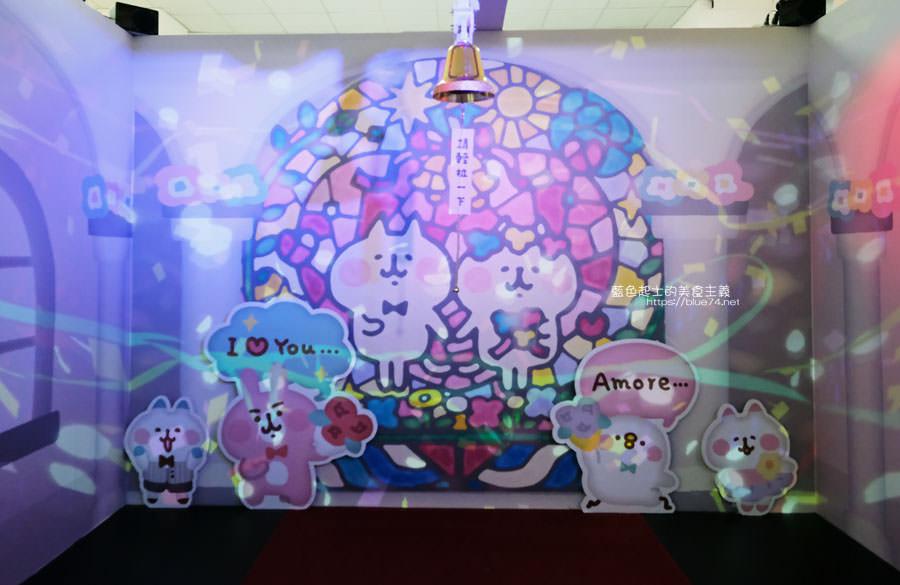 20190213015147 87 - 日本超人氣貼圖粉紅兔兔與P助來台中囉,療癒可愛牛奶粉色系卡娜赫拉首座大型個展