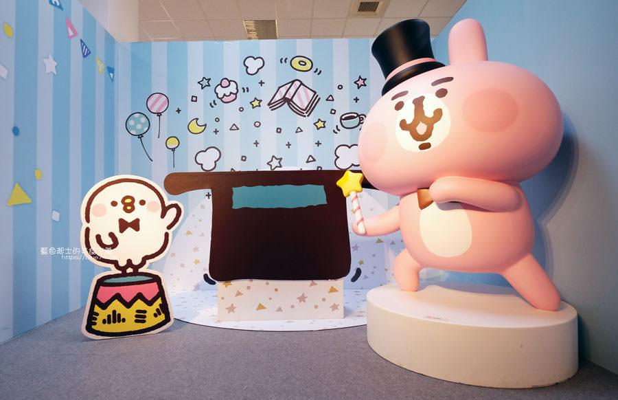 20190213015148 25 - 日本超人氣貼圖粉紅兔兔與P助來台中囉,療癒可愛牛奶粉色系卡娜赫拉首座大型個展