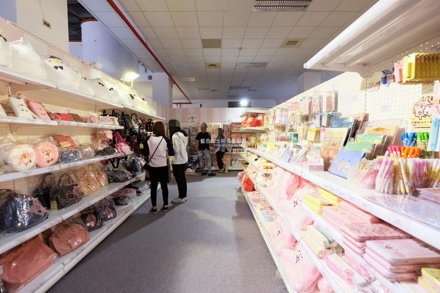 20190213015151 9 - 日本超人氣貼圖粉紅兔兔與P助來台中囉,療癒可愛牛奶粉色系卡娜赫拉首座大型個展
