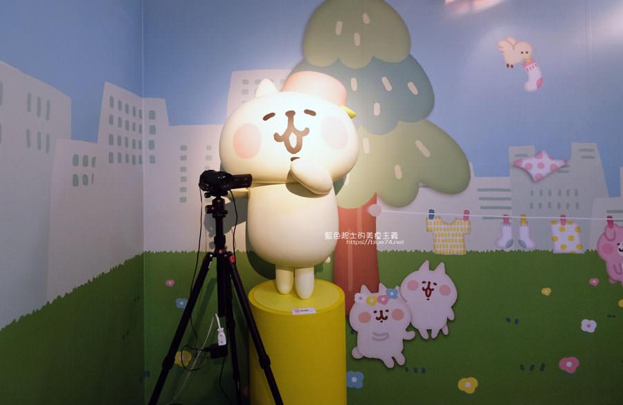 20190213024109 35 - 日本超人氣貼圖粉紅兔兔與P助來台中囉,療癒可愛牛奶粉色系卡娜赫拉首座大型個展