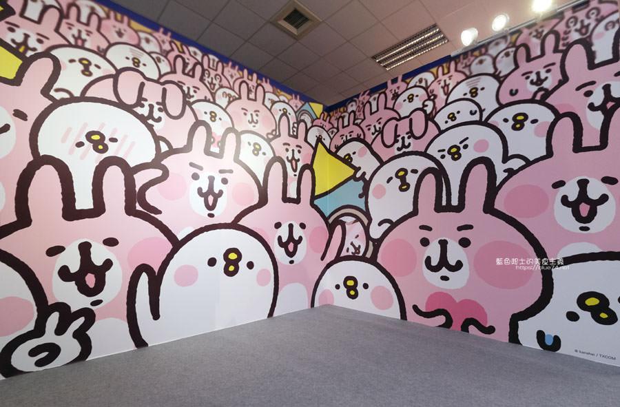 20190213024110 22 - 日本超人氣貼圖粉紅兔兔與P助來台中囉,療癒可愛牛奶粉色系卡娜赫拉首座大型個展