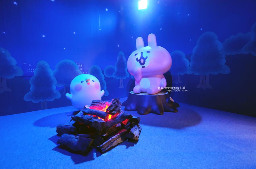 20190213024110 36 - 日本超人氣貼圖粉紅兔兔與P助來台中囉,療癒可愛牛奶粉色系卡娜赫拉首座大型個展