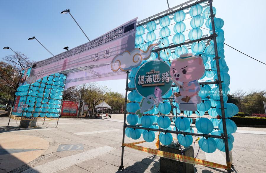 20190213230148 83 - 2019中台灣元宵燈會-新打卡點創意皮克區,還有限量飛天豬小提燈發放時間和晚會活動及交通資訊