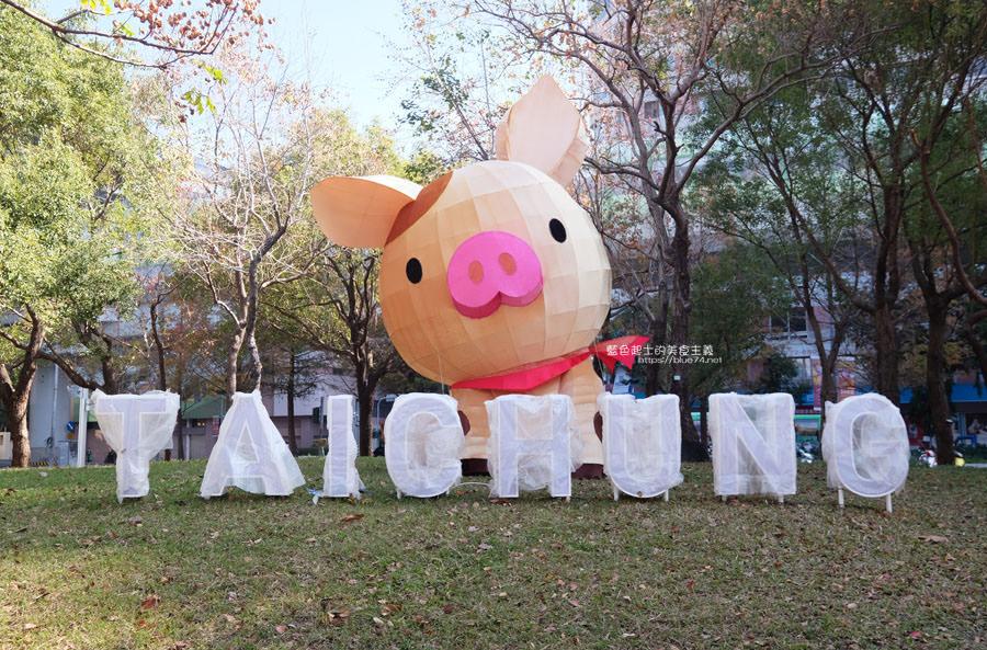 20190213230156 57 - 2019中台灣元宵燈會-新打卡點創意皮克區,還有限量飛天豬小提燈發放時間和晚會活動及交通資訊
