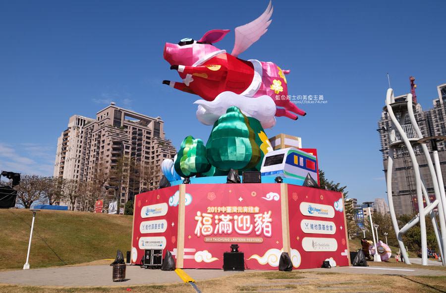 20190213230157 30 - 2019中台灣元宵燈會-新打卡點創意皮克區,還有限量飛天豬小提燈發放時間和晚會活動及交通資訊