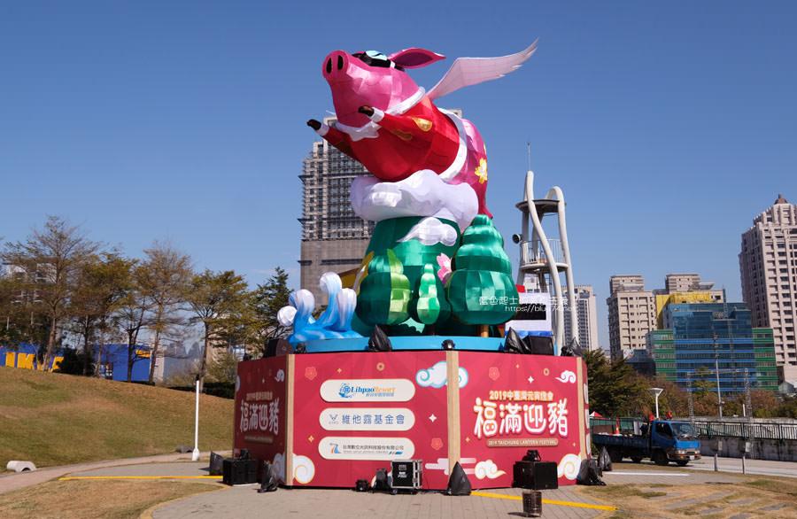 20190213230158 83 - 2019中台灣元宵燈會-新打卡點創意皮克區,還有限量飛天豬小提燈發放時間和晚會活動及交通資訊