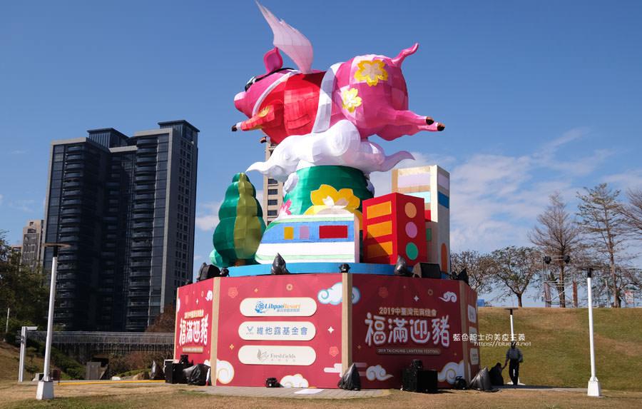 20190213230200 24 - 2019中台灣元宵燈會-新打卡點創意皮克區,還有限量飛天豬小提燈發放時間和晚會活動及交通資訊