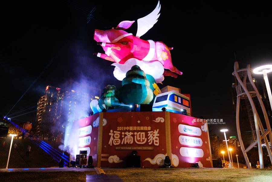 20190213235113 94 - 2019中台灣元宵燈會-新打卡點創意皮克區,還有限量飛天豬小提燈發放時間和晚會活動及交通資訊