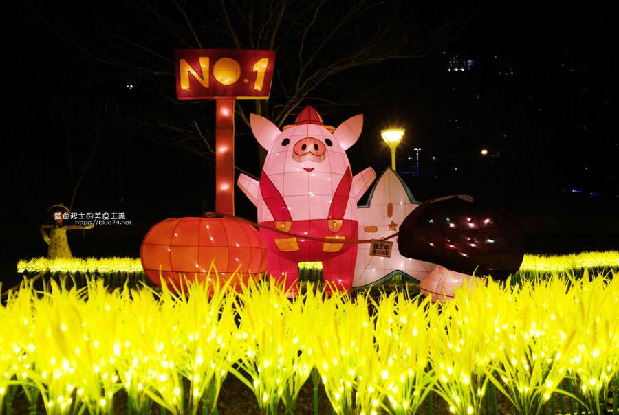 20190213235115 41 - 2019中台灣元宵燈會-新打卡點創意皮克區,還有限量飛天豬小提燈發放時間和晚會活動及交通資訊
