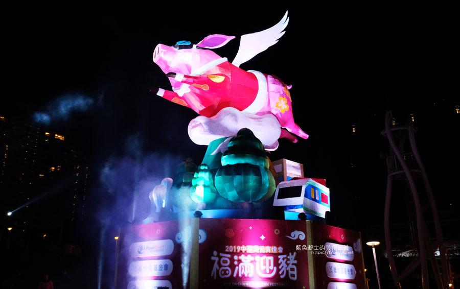20190213235116 37 - 2019中台灣元宵燈會-新打卡點創意皮克區,還有限量飛天豬小提燈發放時間和晚會活動及交通資訊