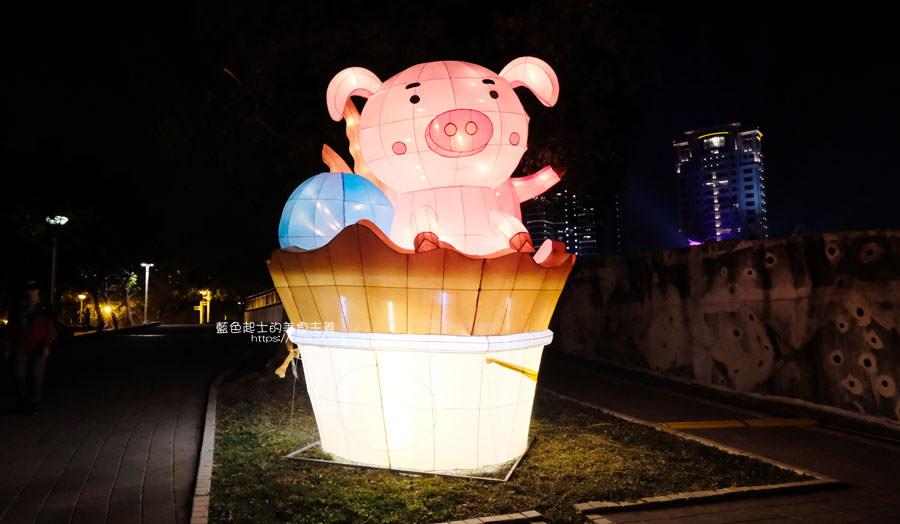 20190213235121 93 - 2019中台灣元宵燈會-新打卡點創意皮克區,還有限量飛天豬小提燈發放時間和晚會活動及交通資訊