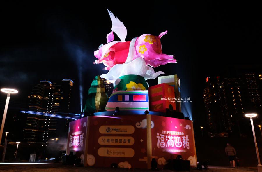 20190213235122 56 - 2019中台灣元宵燈會-新打卡點創意皮克區,還有限量飛天豬小提燈發放時間和晚會活動及交通資訊