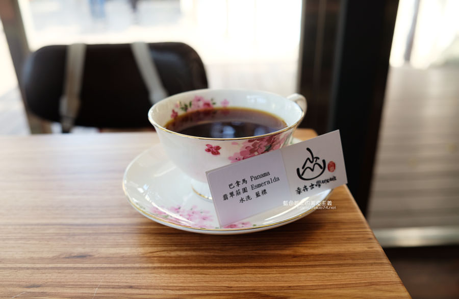 20190218115716 100 - NMU幸卉文學咖啡Nice to meet you-台中文學館裡的咖啡甜點時光