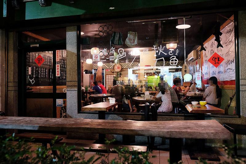 【台中龍井】森夜食堂-氣氛不錯.價格不貴.台中深夜食堂.東海藝術街商圈美食推薦