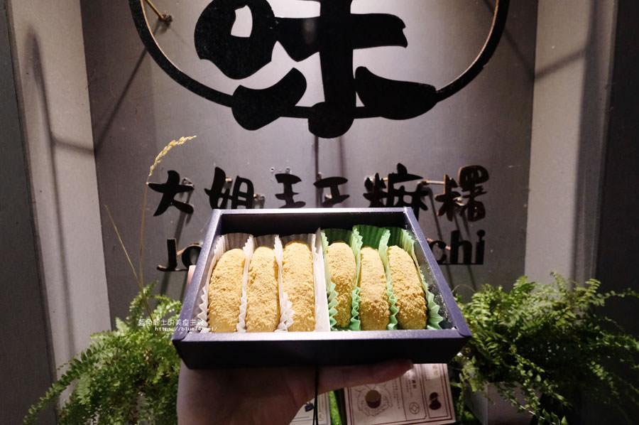20190222190949 13 - K.JOY泰式料理│喬伊小姐泰式小吃,台中第一廣場三樓,酸辣牛肉湯夠味好吃