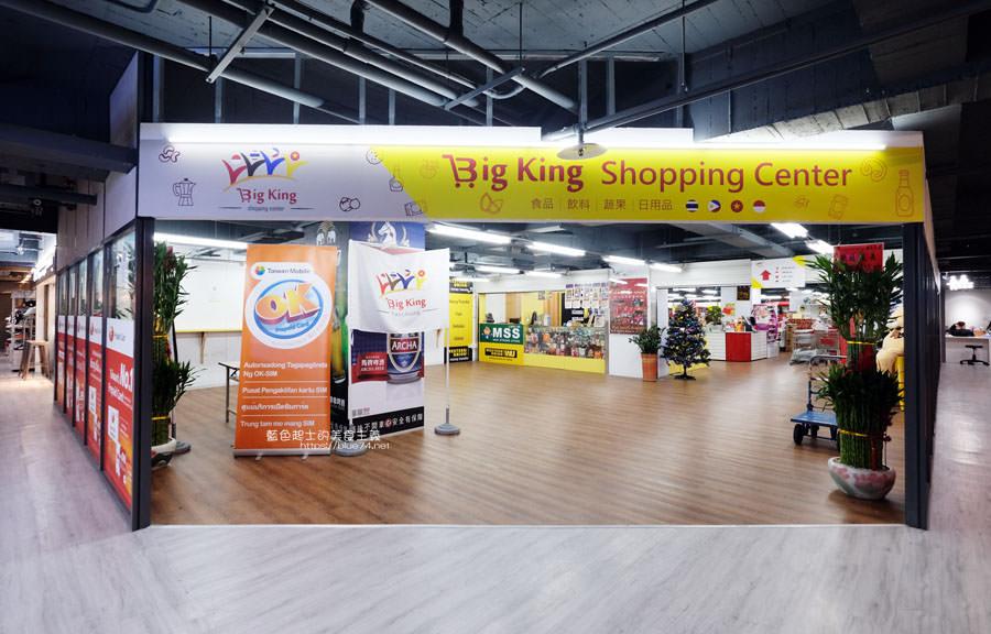 20190223154809 22 - Big King Shopping Center-不用出國就能買到東南亞餅乾、零食、咖啡、調味料,貼心分國別擺放