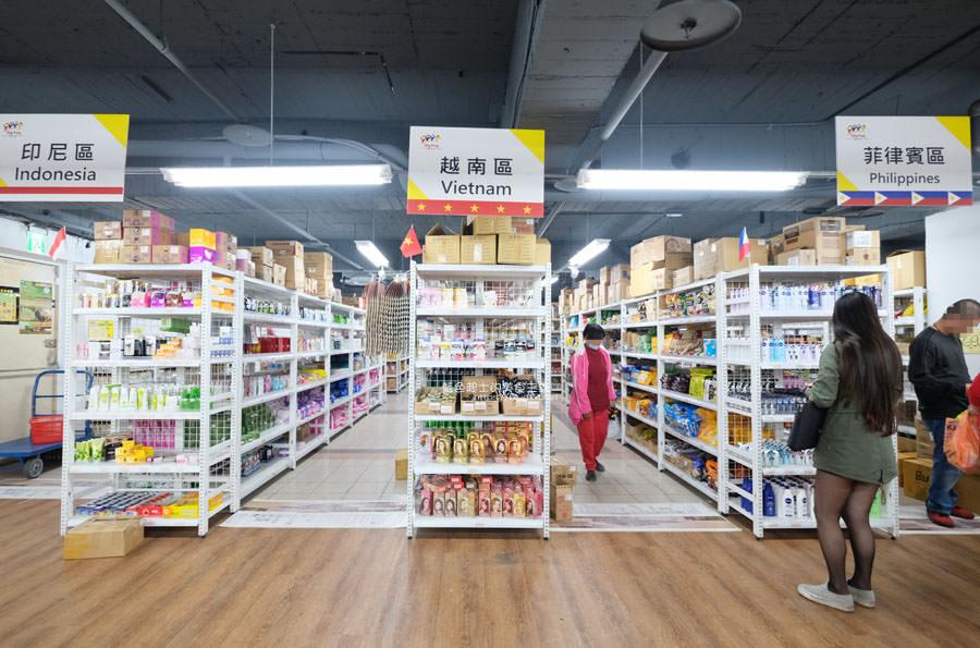 台中中區│Big King Shopping Center-不用出國就能買到東南亞餅乾、零食、咖啡、調味料,貼心分國別擺放