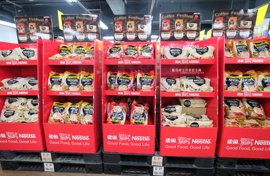 20190223154816 89 - Big King Shopping Center-不用出國就能買到東南亞餅乾、零食、咖啡、調味料,貼心分國別擺放