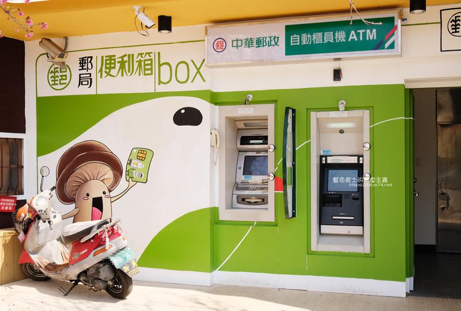 20190226014839 23 - 新社郵局x新社打卡新地標,郵局便利箱變身ATM和可愛鴿子郵筒