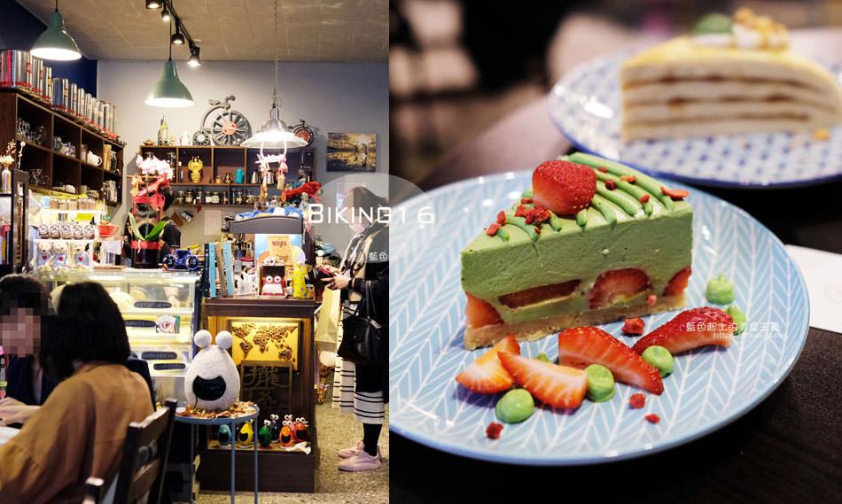 彰化美食│單車旅人-隱藏在城中街裡的秘密基地,保留了絕美復古奢華風老空間的咖啡館