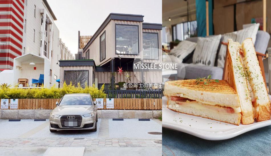 20190305185428 46 - 田樂二店-變身復古咖啡店的小公園店,午後的老派下午茶