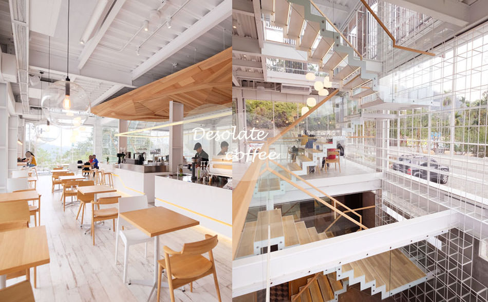 南投魚池│蠻荒咖啡-群山環繞,日月潭純白色系穿透視覺空間咖啡館,怎麼拍都好看