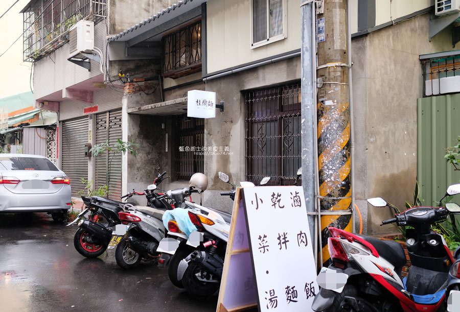20190309013937 100 - 桂蘭麵-隱身台中巷弄溫和低調老屋賣著美味麵食