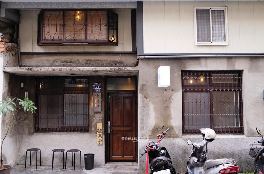 20190309013939 48 - 桂蘭麵-隱身台中巷弄溫和低調老屋賣著美味麵食