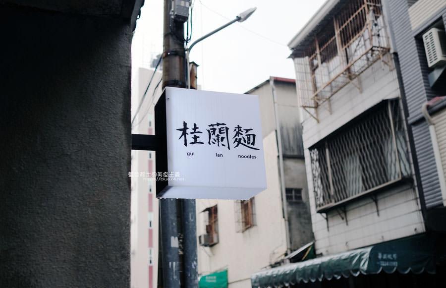 20190309013941 46 - 桂蘭麵-隱身台中巷弄溫和低調老屋賣著美味麵食