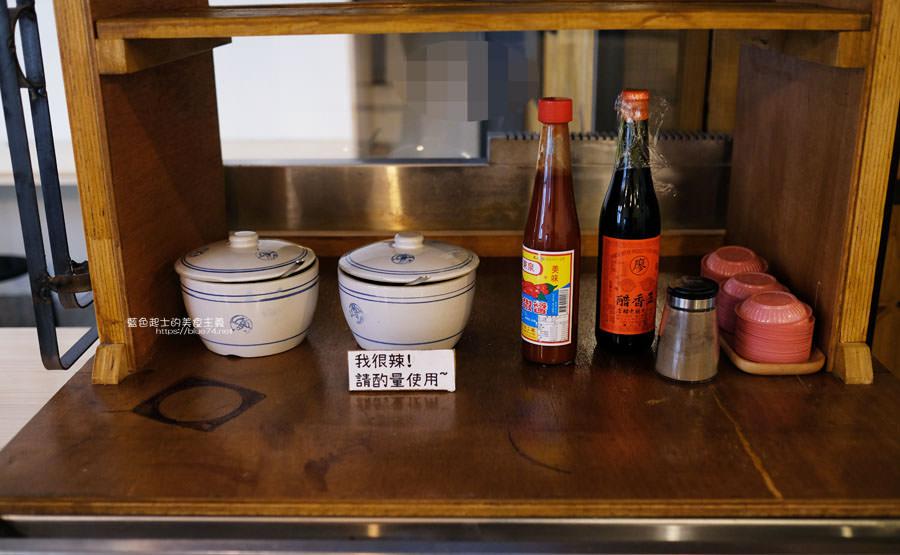 20190309013950 39 - 桂蘭麵-隱身台中巷弄溫和低調老屋賣著美味麵食