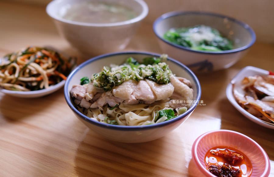 20190309013958 80 - 桂蘭麵-隱身台中巷弄溫和低調老屋賣著美味麵食