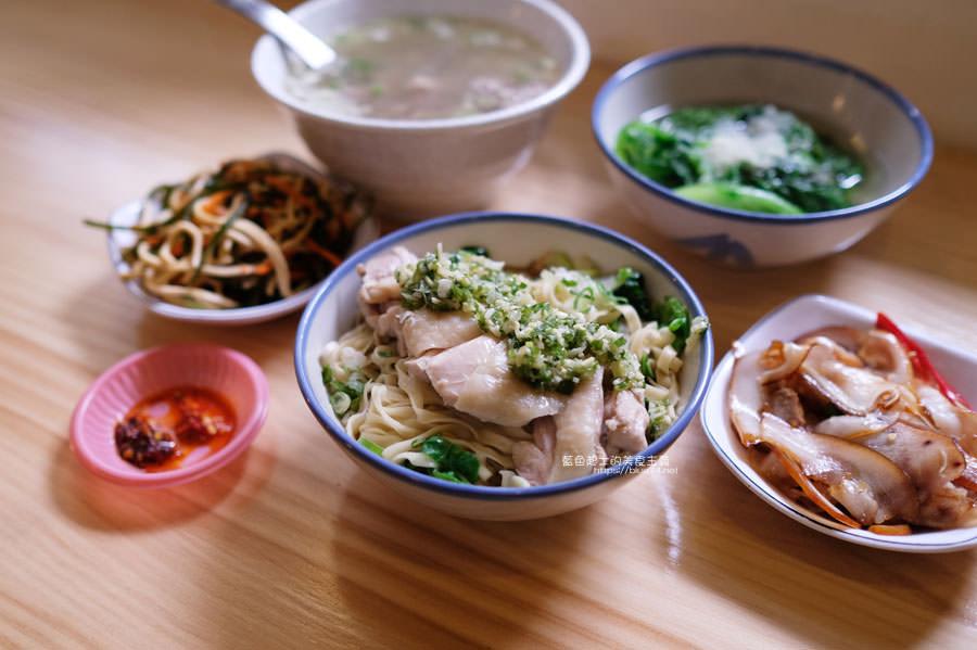 20190309014007 7 - 桂蘭麵-隱身台中巷弄溫和低調老屋賣著美味麵食