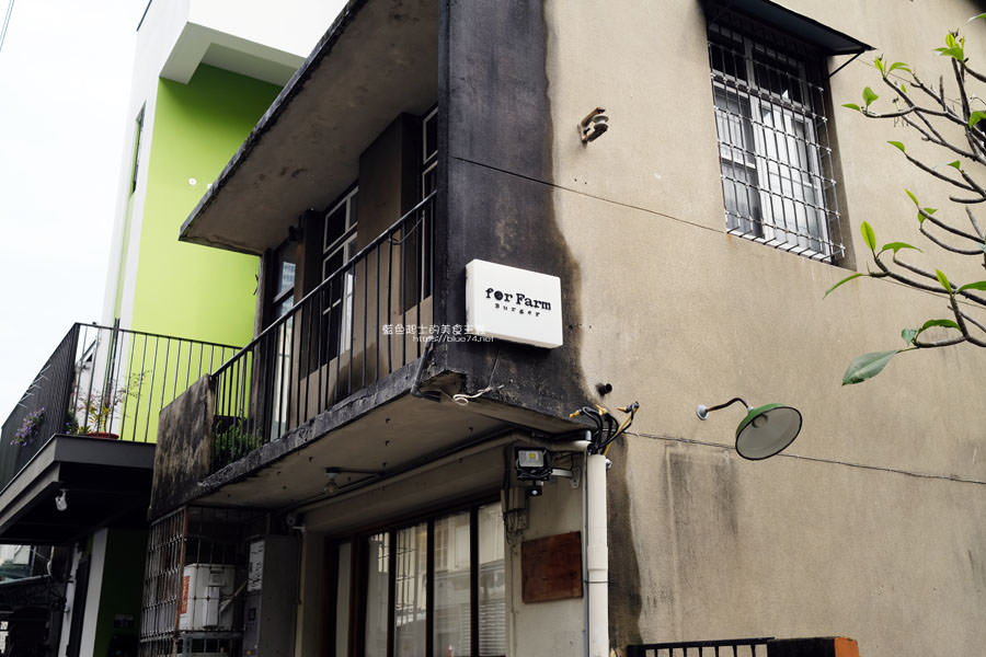 20190310104945 34 - 田樂二店-變身復古咖啡店的小公園店,午後的老派下午茶