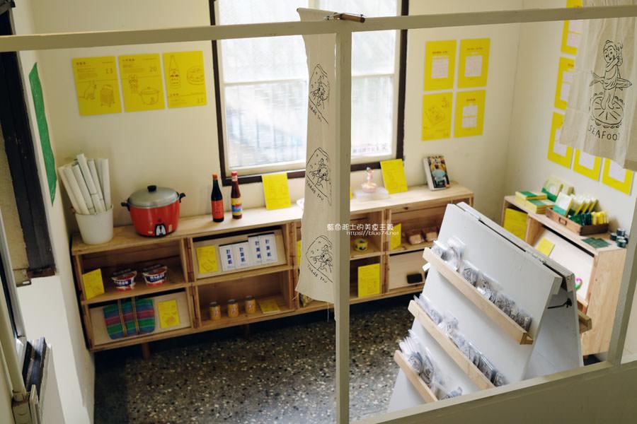 20190310104949 5 - 田樂二店-變身復古咖啡店的小公園店,午後的老派下午茶