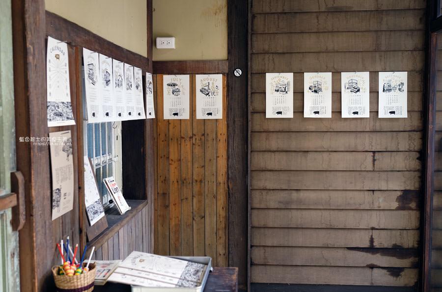 20190310104949 75 - 田樂二店-變身復古咖啡店的小公園店,午後的老派下午茶