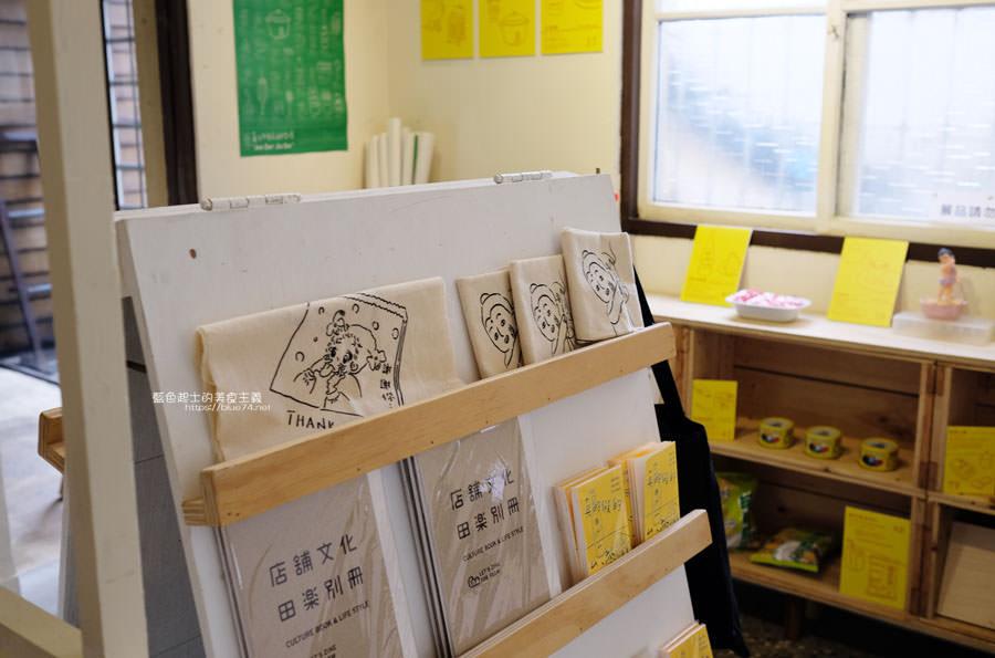 20190310104950 94 - 田樂二店-變身復古咖啡店的小公園店,午後的老派下午茶