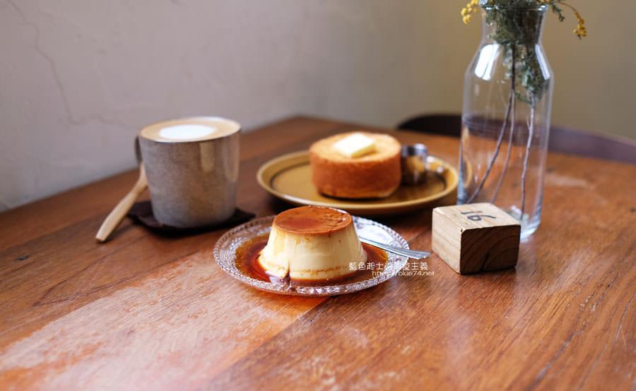 20190310105001 65 - 田樂二店-變身復古咖啡店的小公園店,午後的老派下午茶