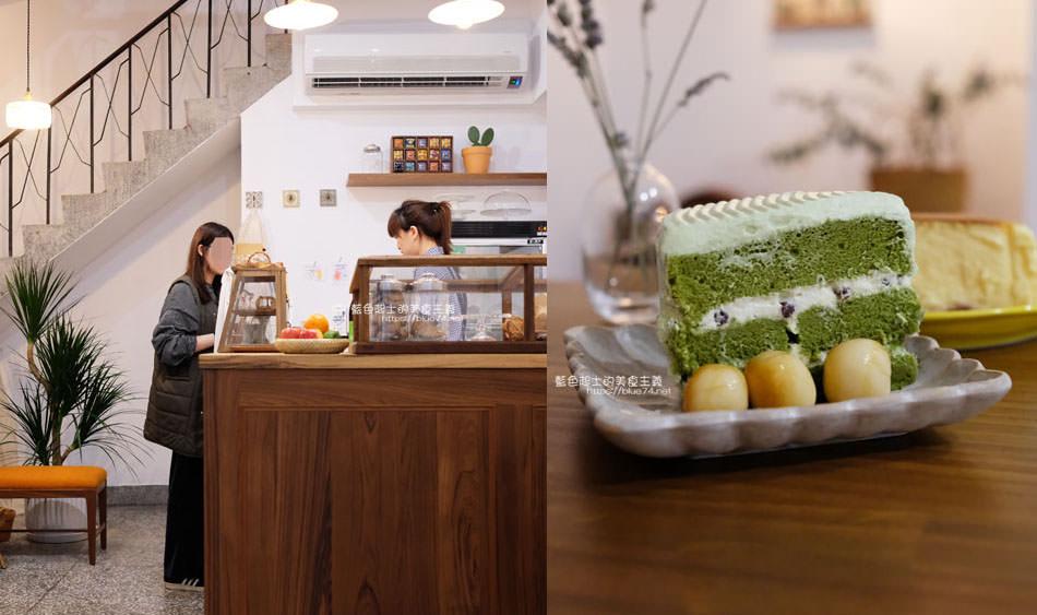新竹北區│階段甜點-老宅文青手作甜點果醬,也有鹹食喔