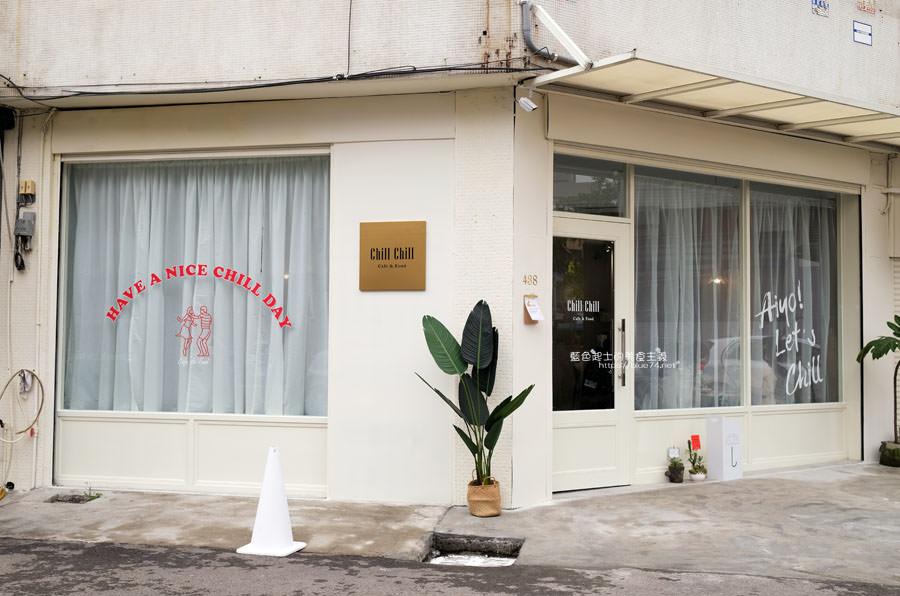 20190312012423 73 - Chill Chill cafe&food-韓風粉色系早午餐咖啡館,IG熱點網美必拍