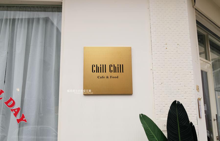 20190312012427 24 - Chill Chill cafe&food-韓風粉色系早午餐咖啡館,IG熱點網美必拍