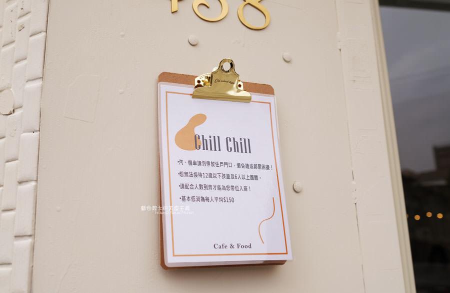 20190312012429 82 - Chill Chill cafe&food-韓風粉色系早午餐咖啡館,IG熱點網美必拍