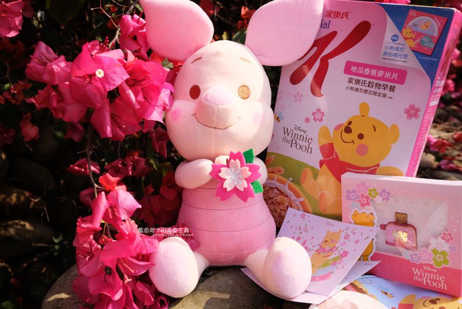 台中西屯│迪士尼櫻花季期間限定店-粉嫩櫻花元素Q萌迪士尼限定禮,快來把台灣限定手捧櫻花版小豬帶回家