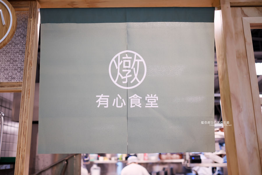 20190315192510 5 - 有心食堂│有心肉舖子旗下品牌,以燉煮為主的無添加餐廳