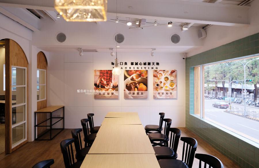 20190315192517 83 - 有心食堂│有心肉舖子旗下品牌,以燉煮為主的無添加餐廳
